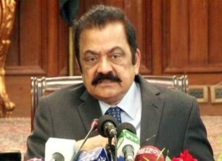 Rana Sanaullah released from Lahore's Camp Jail on bail
