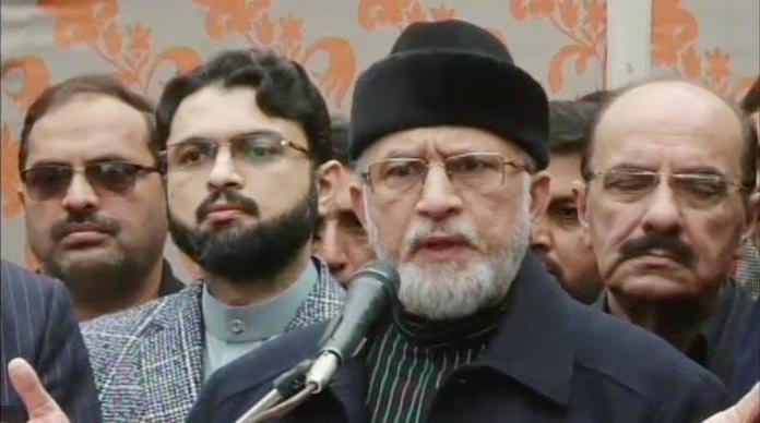 PAT Chief Tahirul Qadri
