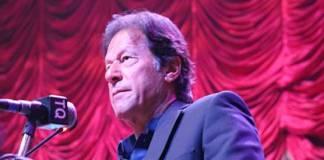 Imran Khan in Peshawar