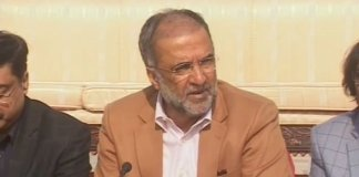 Qamar Zaman Kaira PPP