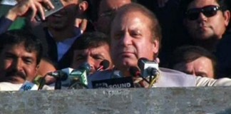 Nawaz Sharif address PML-N rally in Haripur