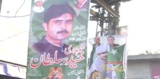 PML-N Sultan Haider PP-20 Chakwal
