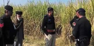 KP police receive forensic report in Asma's rape, murder case