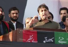 PPP Chairman Bilawal Bhutto Zardari address rally in Lasbela