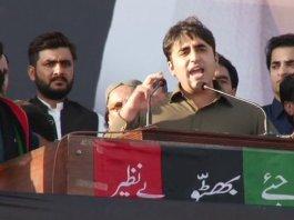 PPP Chairman Bilawal Bhutto Zardari address rally in Lasbela