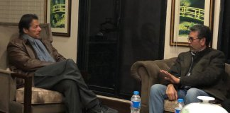 Imran Khan-Saleem Shahzad meeting