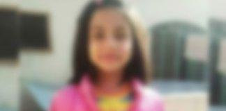 Zainab case