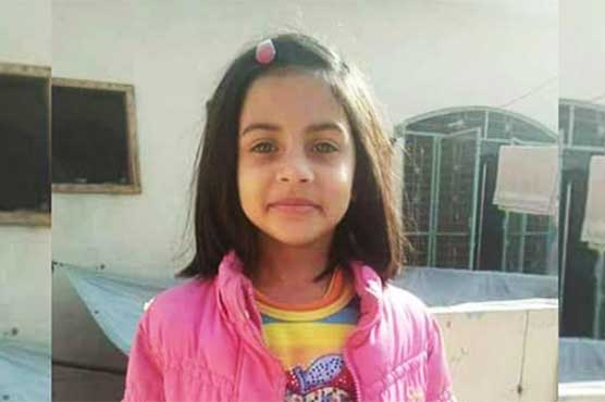 Kasur minor Zainab girl raped, murdered