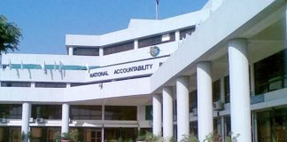 Tug of war between NAB, Govt. over Prosecutor General's appointment
