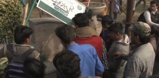 Slain protesters' funerals held in Kasur amid gruesome atmosphere
