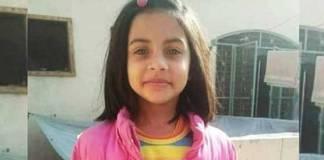 Zainab Kasur