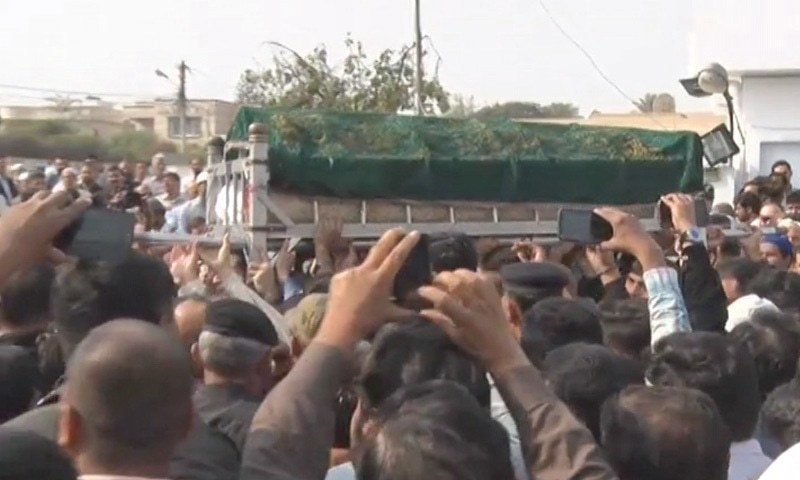 zubaida apa laid to rest in karachi khyber news official website
