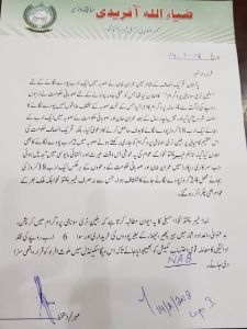 PTI MPA submits resolution in KP Assembly seeking inquiry into 'Billion Tree Tsunami'