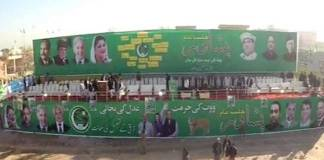 Nawaz Sharif to address PML-N rally in Peshawar today