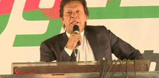 Rulers take roads, bridges as development of country: Imran Khan