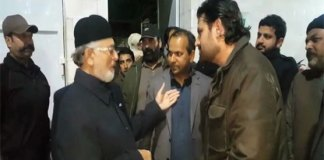 Tahirul Qadri leaves for London