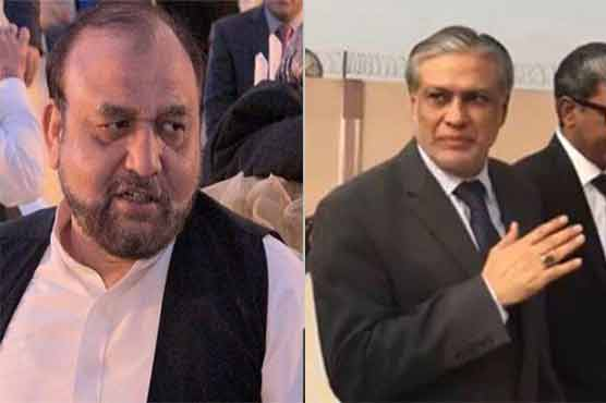 Prosecution witness unable to testify in assets reference against Dar
