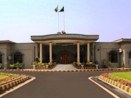 IHC forms commission to ensure treatment of prisoners with HIV/Aids