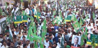 PML-N to stage power show in Sheikhupura today
