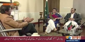 imran on khyber News