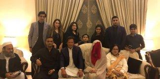 Imran married to Bushra Bibi: