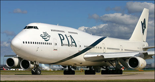 PIA flight attendant arrested for heroin smuggling at Paris airport