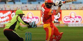 Islamabad United beat Lahore Qalandars by 6 wickets