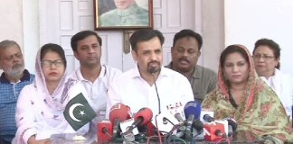 Two MQM-P lawmakers join PSP