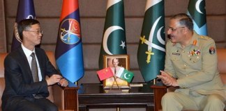 CJCSC, Chinese envoy discuss defence cooperation