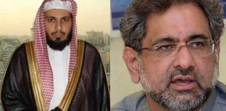 Imam-e-Kaaba calls on PM Abbasi in Islamabad