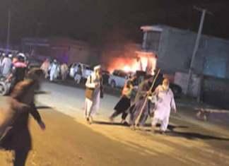 Death toll of Raiwind blast climbs to 11 after injured policeman died
