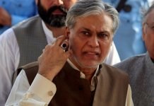 Accountability Court rejects Dar's plea to dismiss NAB's supplementary reference