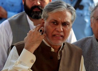 Accountability court adjourns hearing of assets reference against Dar