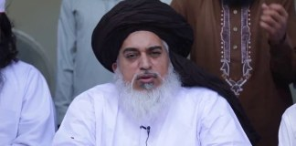 ATC grants 20-day physical remand of Khadim Rizvi