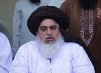 ATC grants 20-day physical remand of Khadim Rizvi