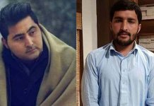 Prime accused in Mashal murder case sent to jail on 14-day judicial remand