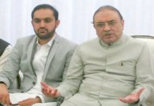 CM Bizenjo empowers Zardari to nominate Chairman, Deputy Chairman Senate