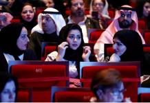 Saudi Arabia hosts first public film screening