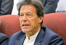 Imran strongly condemns deadly bombing in Afghanistan's stadium