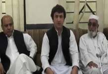 PTI MPAs accused of horse-trading resigns