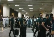 Pakistan cricket team leave for Ireland, England tours