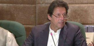US has to understand Pakistan's viewpoint: Imran Khan