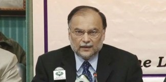 Govt's entire functioning based on lies: Ahsan Iqbal