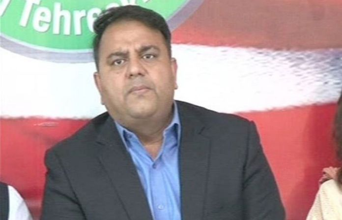 PTI demands transfer of federal, provincial interior secretaries