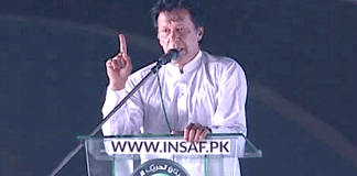 Imran Khan presents 11-point agenda for country's development in Lahore rally