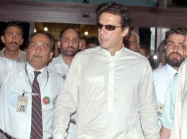 Khan lands in Lahore, to visit membership camps in city