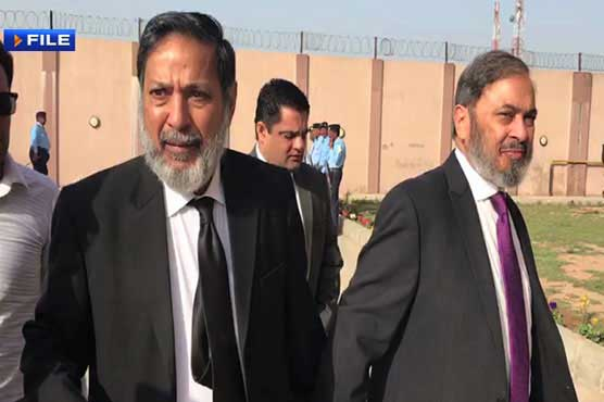 Accountability court indicts three co-accused in NAB reference against Ishaq Dar