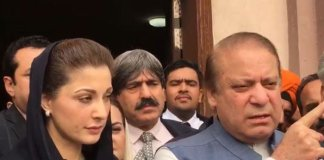 Interior Ministry clarifies Nawaz, Maryam not placed on ECL