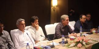 PTI's CEC meeting today to devise strategy for general elections 2018
