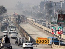 PTI launched BRT project to loot money: ANP leaders
